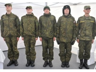 Поступление российской формы ВКБО