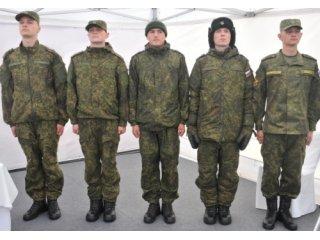Скидки до 40% на российскую форму ВКБО